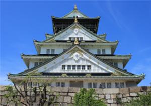 太閤園周辺情報大阪城