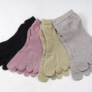 ถุงเท้ากระดาษ Washi Five Fingers Socks แบบสั้น มีให้เลือกหลายสี