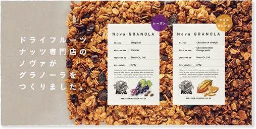 Organic and Fair NOVA