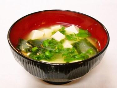 味噌を使ったインスタント食品の作り方!味噌玉って何?