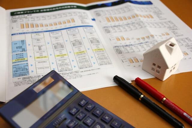 介護保険での住宅改修の対象物や支給額について