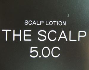 ザスカルプ5.0C