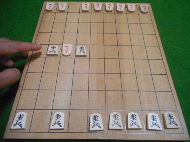 はさみ将棋の基本的なやり方