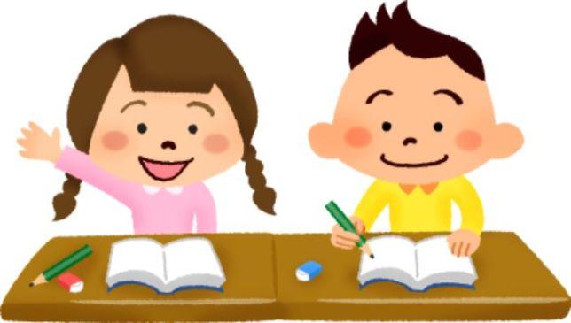 なぜ小学生の教科書で習う?伝えたいことは?