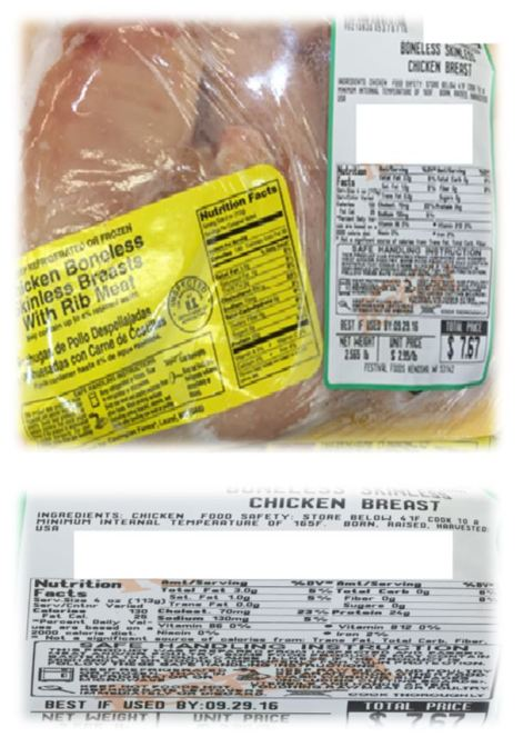 chicken-macro.JPG