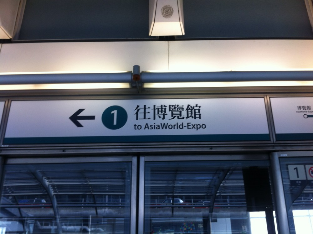 LIVE REPORT: L'Arc~en~Ciel 20th L'Anniverary World Tour Live in Hong Kong (March 03, 2012) (1/6)
