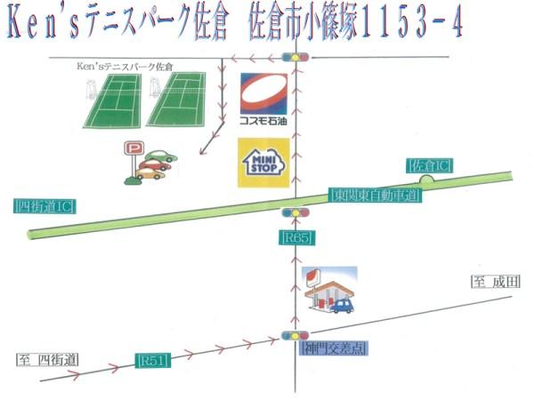 佐倉テニスパーク地図