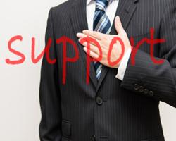 建設業許可サポート長野では書類探しから申請まで丸投げ可能