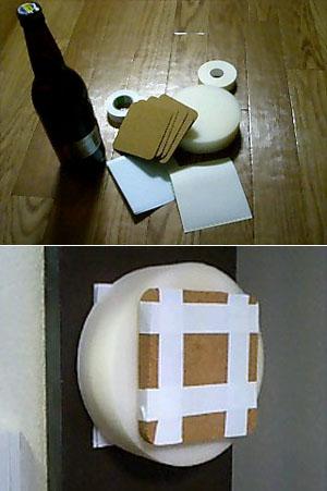 Light tsuki-pad