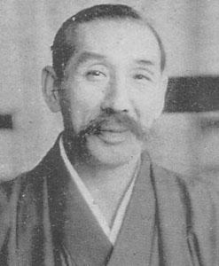 Nakayama Hakudo sensei