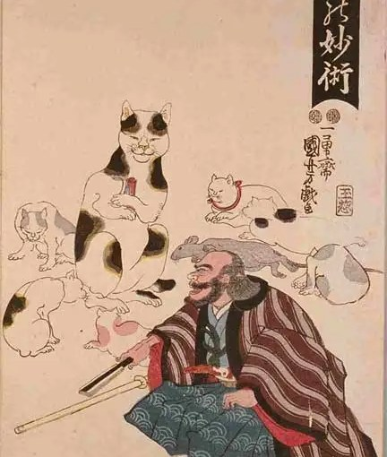 The Swordsman and the Cat