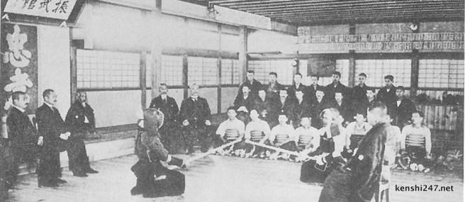 1914 - university kendo club