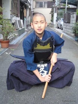 Kubota Suzunosuke - Junior high school
