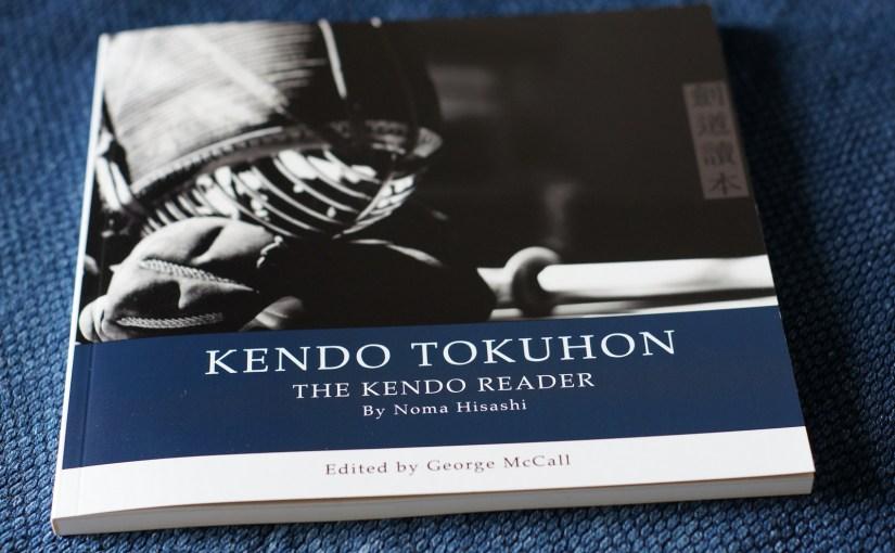 KENDO READER