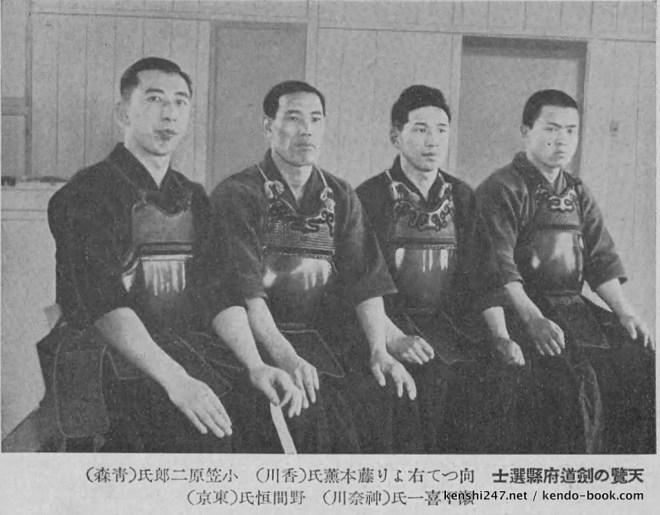 1934-tenran-07