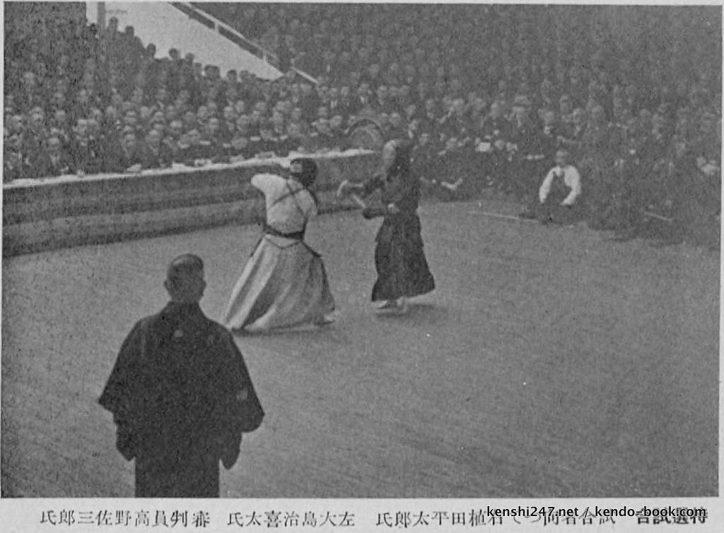 Oshima (white) vs Ueda Heitaro in 1934