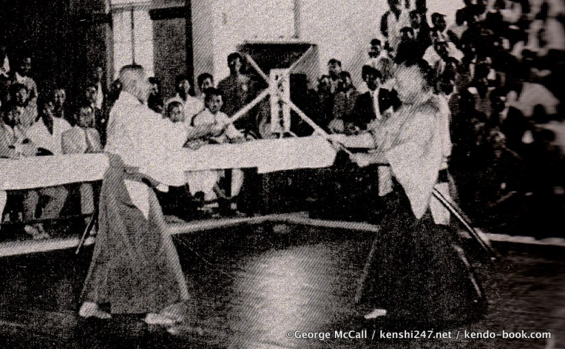 "<span class=""entry-title-primary"">Takano Shigeyoshi hanshi's 50 pointers for kendo keiko</span> <span class=""entry-subtitle"">高野茂義の稽古心得集</span>"