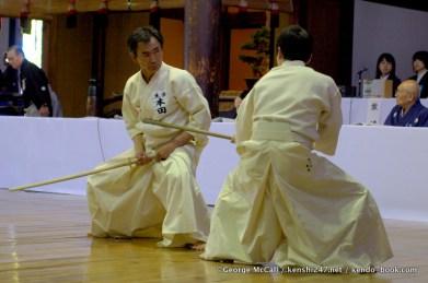 kyoto-taikai