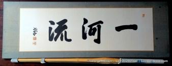 yokogaku1
