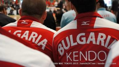 Bulgarian spectators