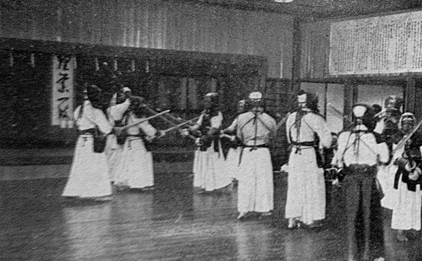 """<span class=""""entry-title-primary"""">Oshima Jikita's advice for Noma dojo practitioners (1928)</span> <span class=""""entry-subtitle"""">大島治喜太先生のアドバイス(昭和3年)</span>"""