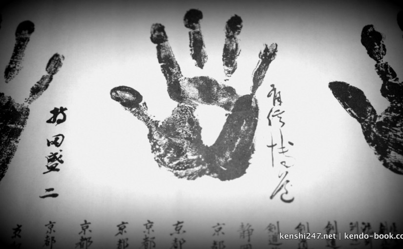 """<span class=""""entry-title-primary"""">The mystery of the black-hand</span> <span class=""""entry-subtitle"""">黒手の謎</span>"""