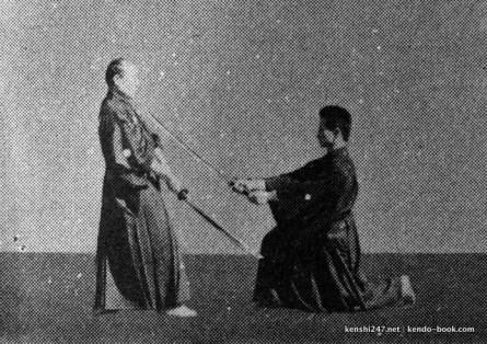 Itto-ryu kata