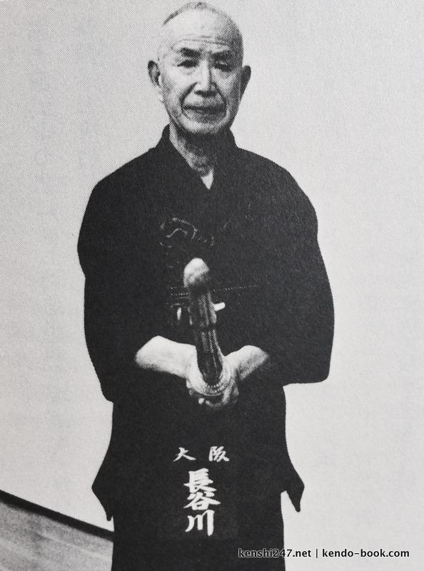 Hasegawa hanshi