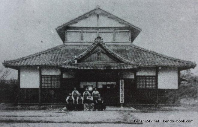 The original 1901 dojo