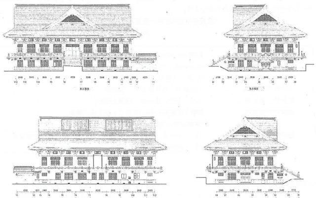 The original design