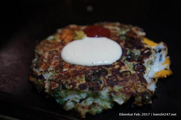 Okonomiyaki (veggie)