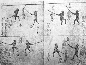 Kyo-ryu kenjutsu