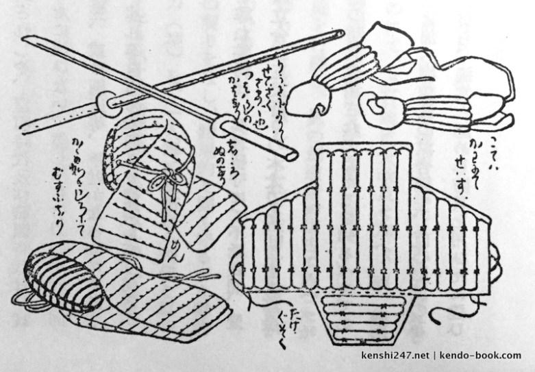 Edo period bogu