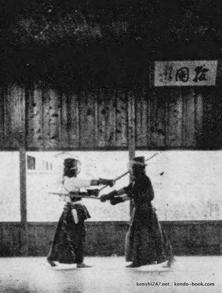 1912 - Kendo kyohan