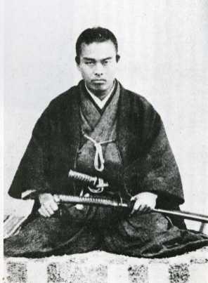 Nakaoka Shintaro