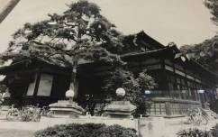 Morioka Butokuden