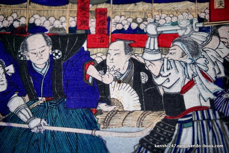 Sakakibara and Nomi