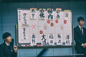 2019-03-renshujiaiA8