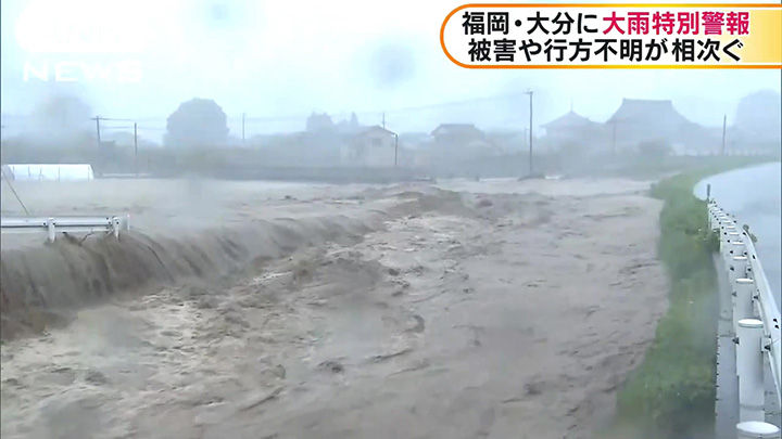 【天氣】九州下破紀錄大雨洪水圍困福岡大分40萬人緊急疏散 (片)   劍心.回憶