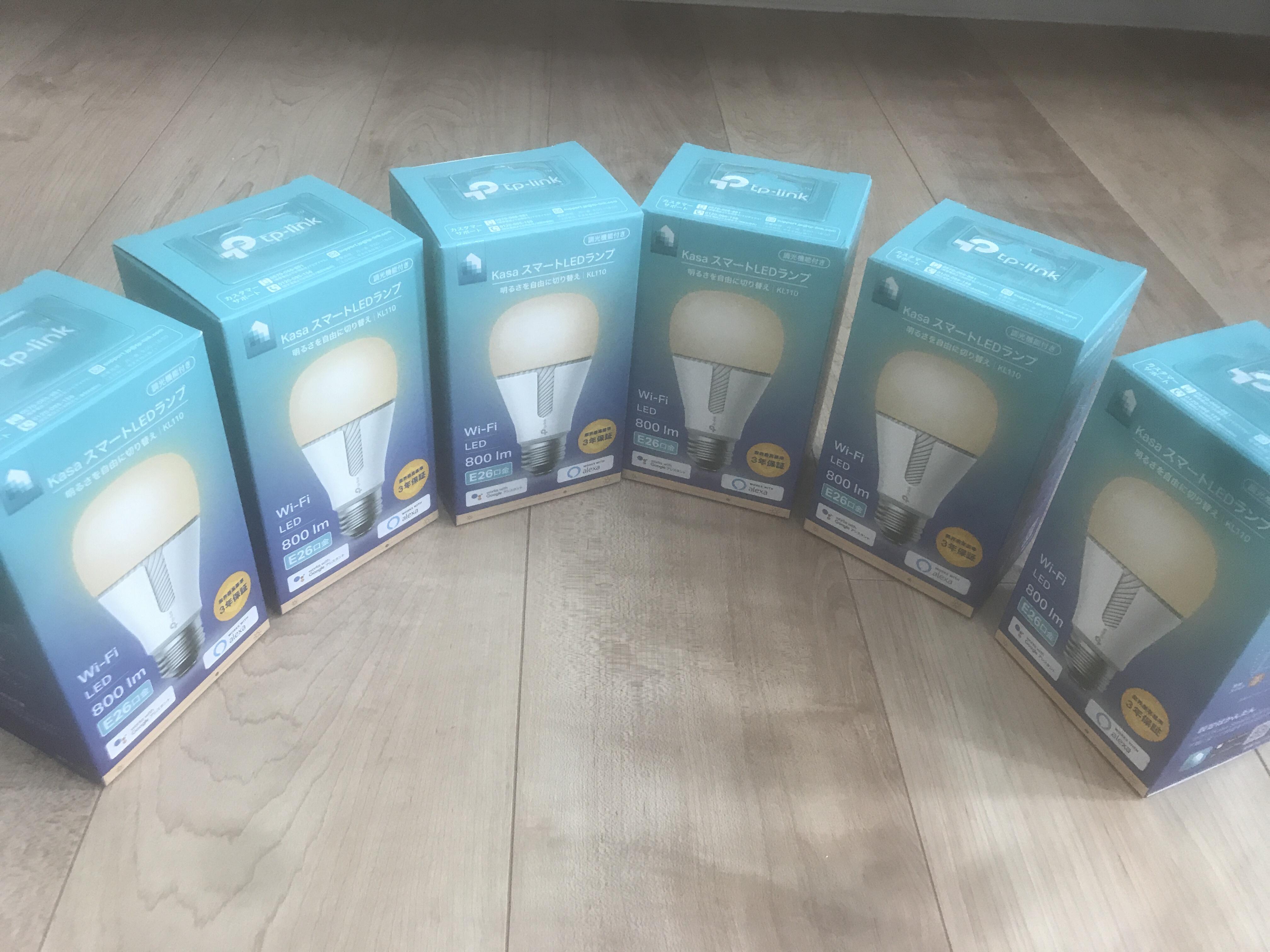 スマートライトの選び方。「TP-Link Kasa スマート LED ランプ」レビュー。
