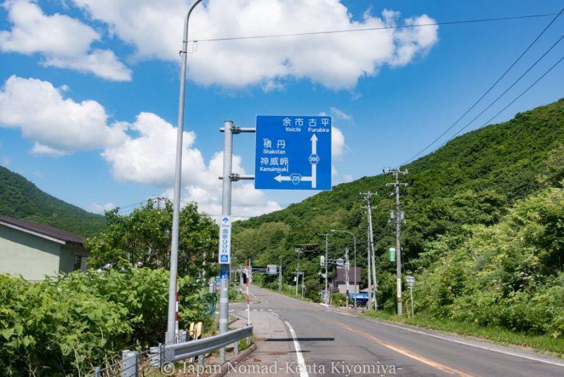 自転車日本一周62日目(神威岬)-Japan Nomad (19)