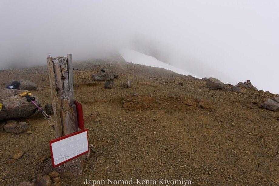 自転車日本一周78日目(大雪山縦走)-Japan Nomad (44)