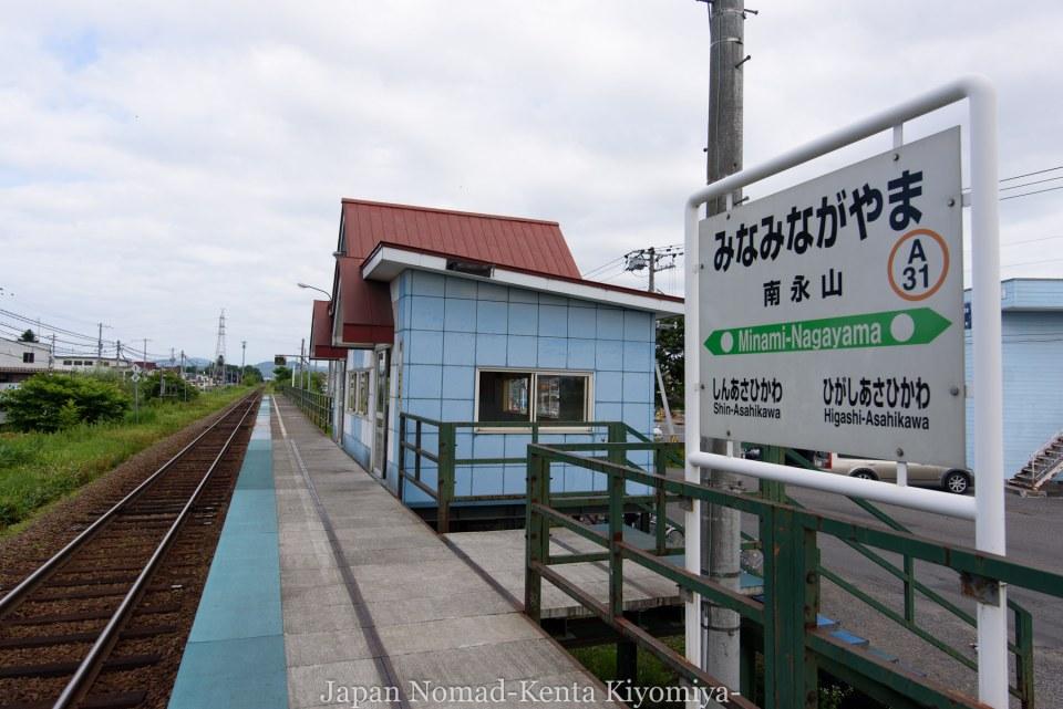 自転車日本一周79日目-Japan Nomad (1)