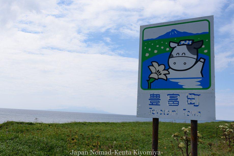 自転車日本一周82日目(オロロンライン)-Japan Nomad (29)