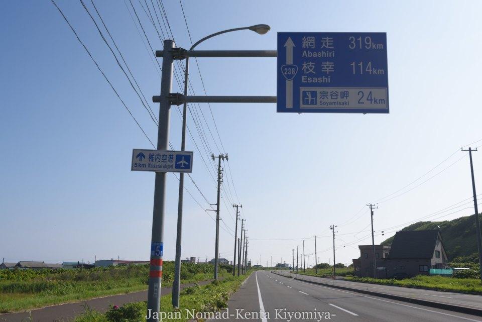 自転車日本一周89日目(宗谷岬、クッチャロ湖)-Japan Nomad (3)