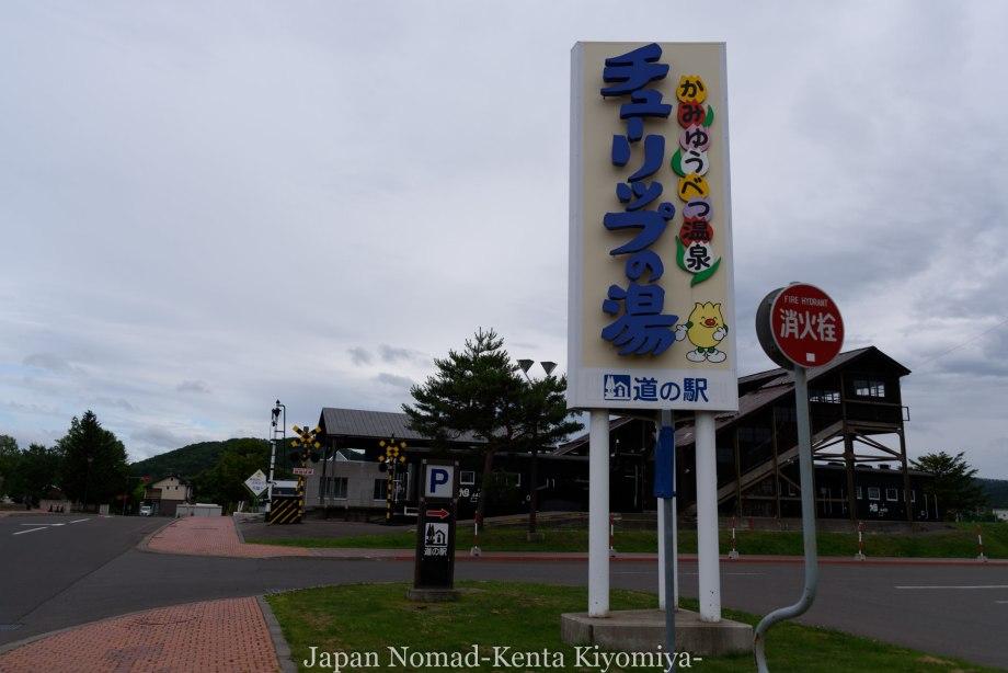 自転車日本一周92日目(計呂地SLライダーハウス)-Japan Nomad (32)