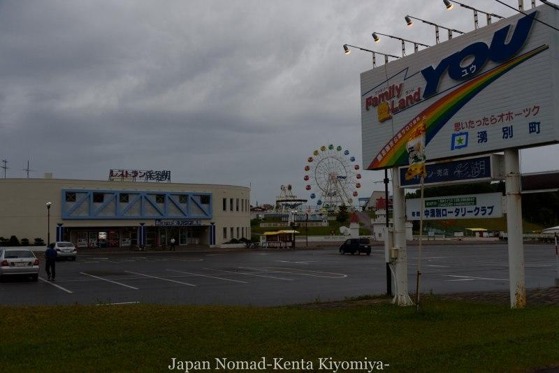自転車日本一周92日目(計呂地SLライダーハウス)-Japan Nomad (37)