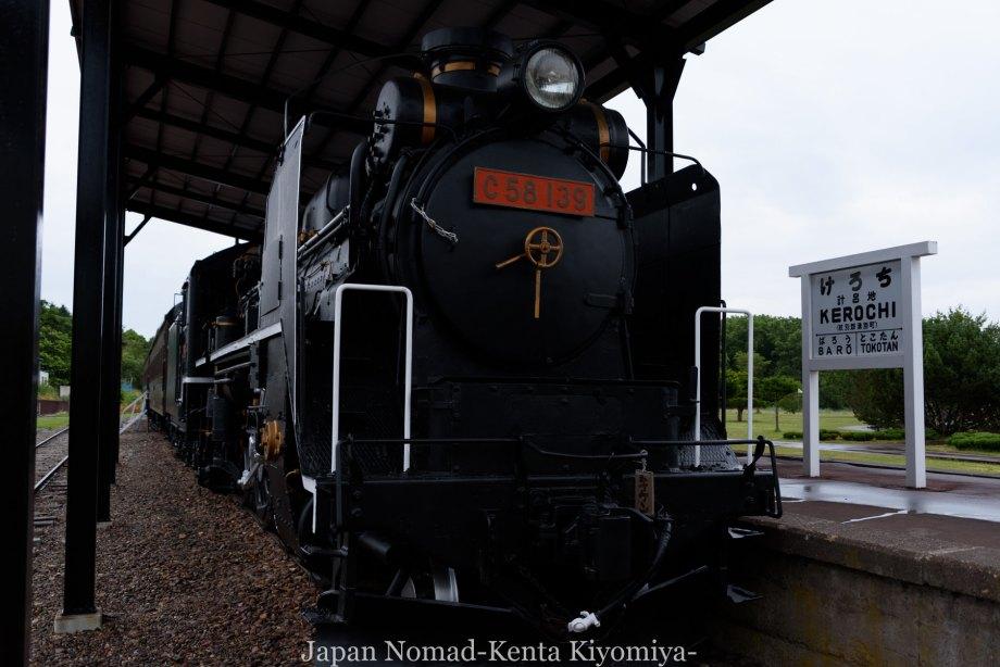 自転車日本一周92日目(計呂地SLライダーハウス)-Japan Nomad (40)