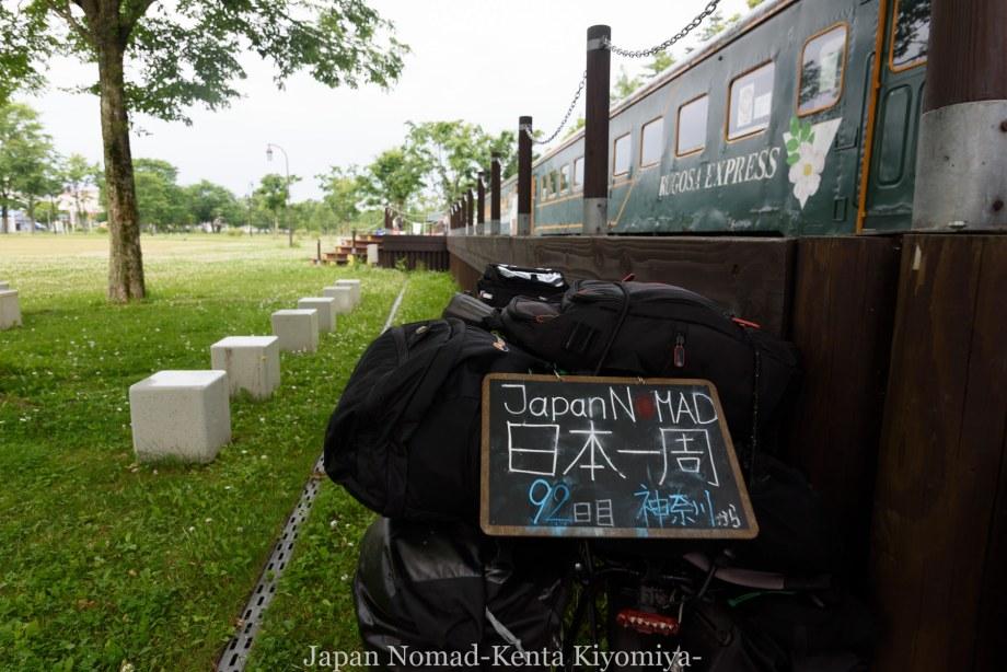 自転車日本一周92日目(計呂地SLライダーハウス)-Japan Nomad (6)
