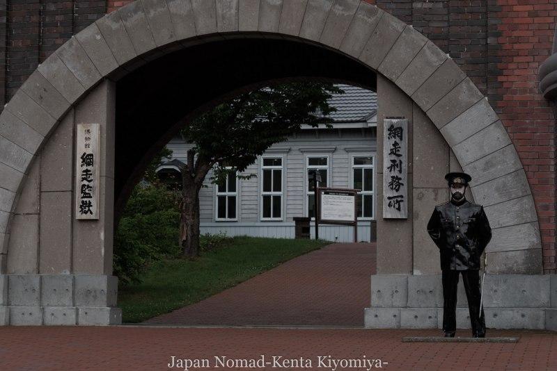 自転車日本一周95日目(メルヘンの丘)-Japan Nomad (31)
